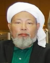 ALALAMAH HJ AHMAD JUNAIDIN    [TUN TRWS-16]MYU CNA MMK786
